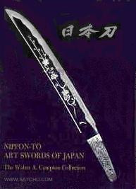 CA004: Nippon-To - Art Swords of Japan (1976)