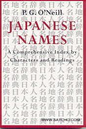 GE037: Japanese Names (O'Neill)