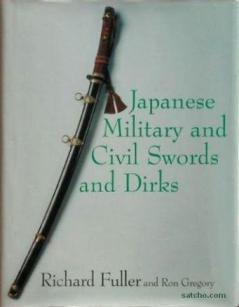 ST007: Japanese Military and Civil Swords and Dirks (Fuller & Gregory)