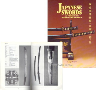 ST068: JAPANESE SWORDS & FITTINGS IN THE WESTERN AUSTRALIAN MUSEUM