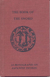 ST070: The Book of the Sword